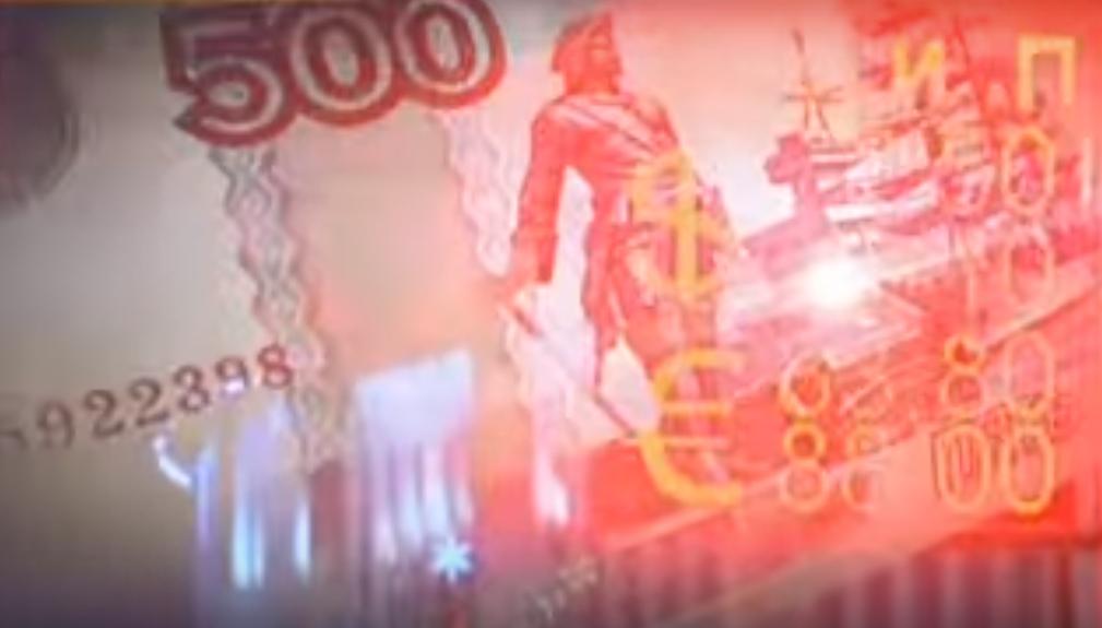 Цена на нефть и курс рубля