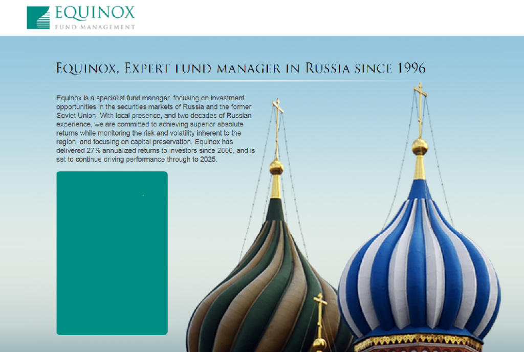 Хедж-фонд Equinox Russian Opp Fund