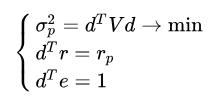 Математическая формулировка задачи оптимизации портфеля