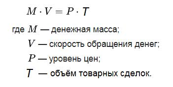 Уравнение Фишера в другой формулировке
