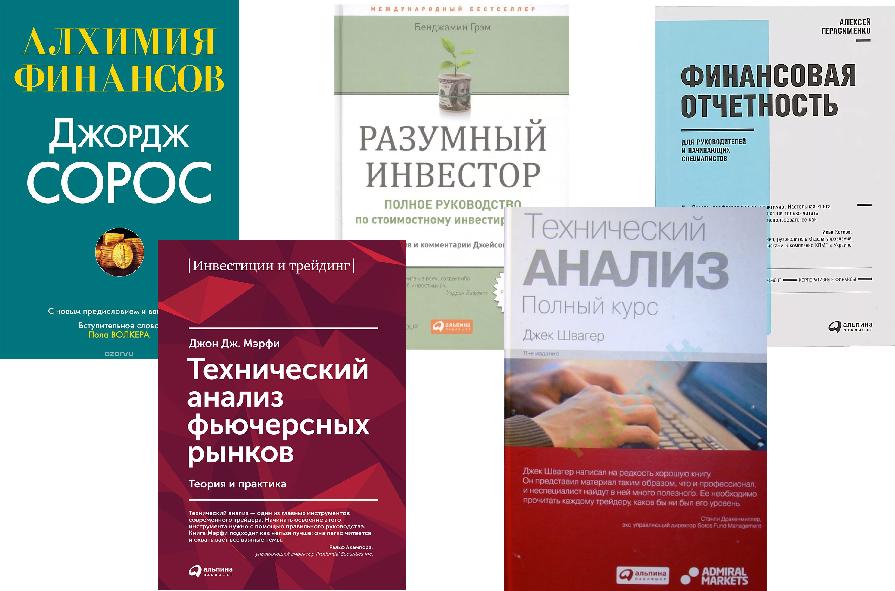 Книги по анализу рынка