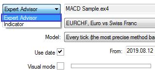 Выбор типа тестируемой программы