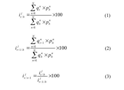 Расчёт индексов производства