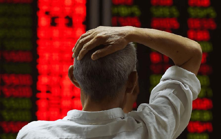 Фондовый рынок падает